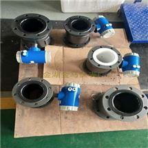 污水处理电磁流量计选型