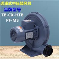 TB125-3有机肥发酵风机