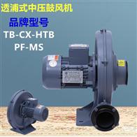 TB125-3吹物送料中压鼓风机