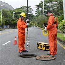 雨水管道潜望镜检测工程