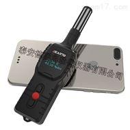 DTZ-85W无线温湿度智能巡检系统主站功能