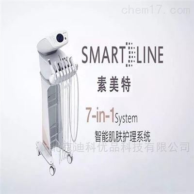 韩国Smartline素美特皮肤管理仪代理商