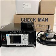 富士FUJI压力检测仪CHECK MAN CM-8-03