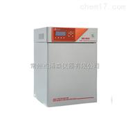 红外二氧化碳培养箱