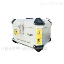QB-UN2814-LV12厦门齐冰铝镁合金生物安全运输箱