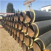 管径426聚氨酯直埋供暖发泡保温管生产商