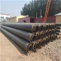 管径325聚氨酯地埋式供暖管道保温管价格