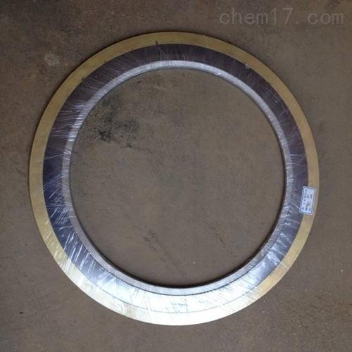 耐高温201不锈钢外环金属缠绕垫片定做