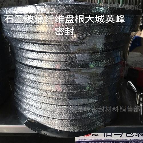 石墨盘根厂家   定制特殊规格