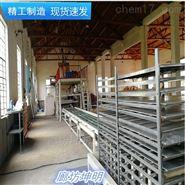 全新低价生产玻镁防火板设备
