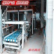 玻镁板生产线设计严密