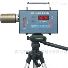 CCZ-20A全尘或呼吸性粉尘采样器