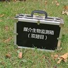 媒介生物(雙翅目)監測工具箱  HL-MSCX