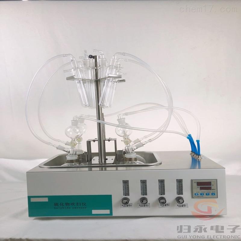 实验室土壤硫化物酸化吹气仪生产厂家