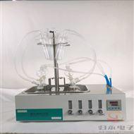 GY-SDLHW-4地下水水质硫化物检测吹扫装置型号