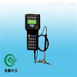 FlowTracker手持式声学多普勒流速仪