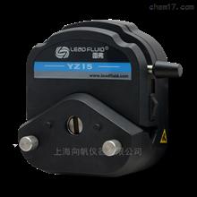 YZ15蠕动泵泵头