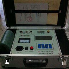 电机动平衡校验仪厂家