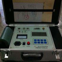 便携式动平衡测试仪