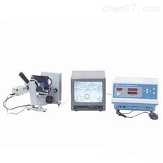 WD-9408C顯微(細胞)電泳系統