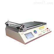 PT-5000Y实验室小型涂布机