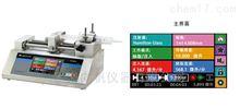TYD02-01型实验室 单通道注射泵