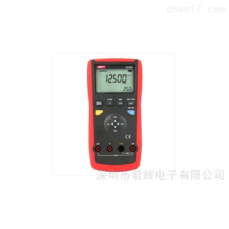 UT705回路校准仪