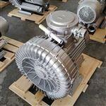 防爆型漩涡气泵