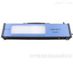 RJLED-5RJLED-4高亮度工业观片灯