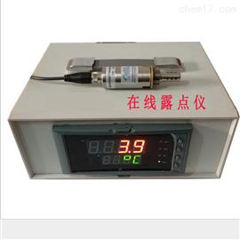 FT60DT压缩空气在线露点仪