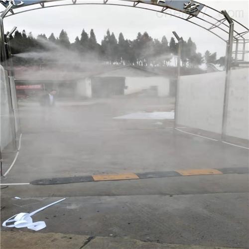<strong>西藏温室大棚喷雾加湿</strong>
