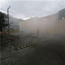 天津360°无死角消毒设备