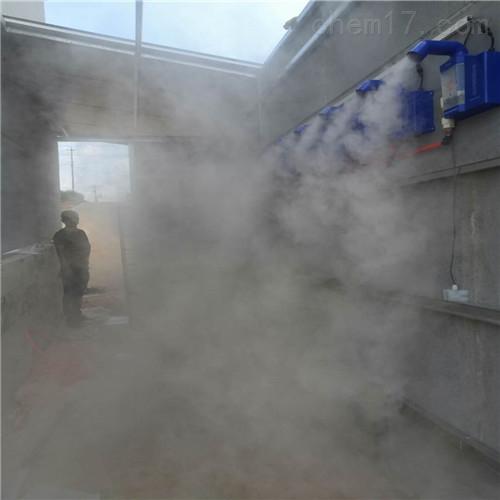 黑龙江畜牧消毒设备