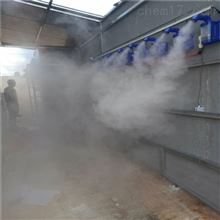 广东养猪场车辆消毒喷雾