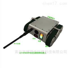 LB-CY06定量采样检测机器人