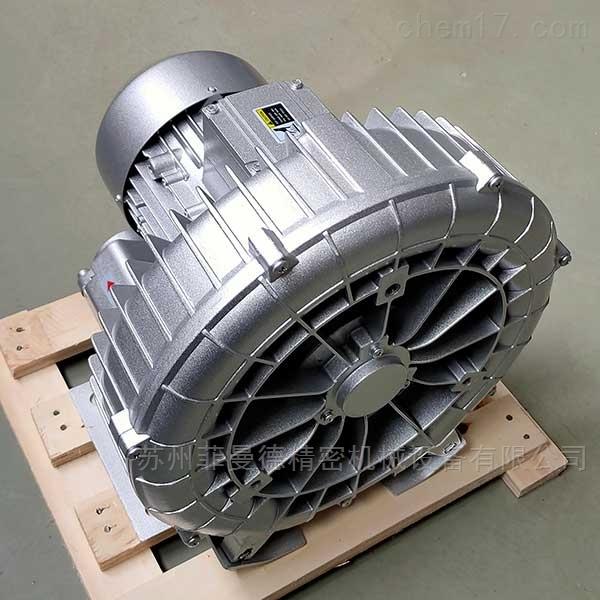 旋涡真空气泵