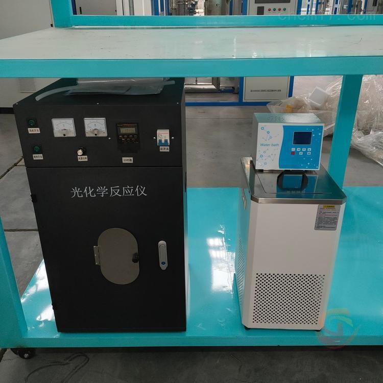 上海归永多试管控温光化学反应仪生产厂家