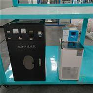 GY-DSGHX实验室多通道光催化反应器
