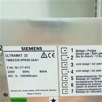 7SJ6111-5EB20-1FA0西门子气体分析仪