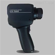 美能达手持式数字亮度计LS-160 苏州供应