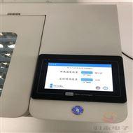 GY-ZDCY-12S归永食品级不锈钢全自动氮吹仪品牌