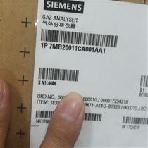 7SJ6812-5EW00-1FE0西门子气体分析仪