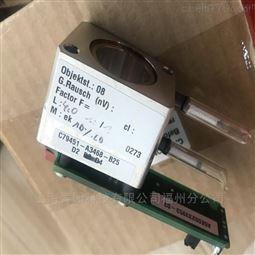 7XT7100-0BA00西门子气体分析仪