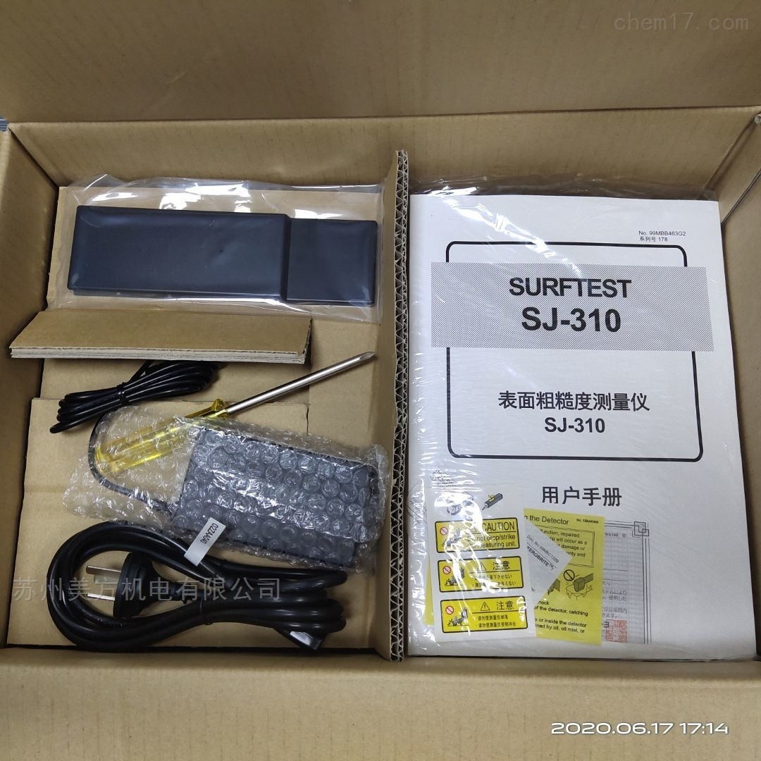 178-560-01三丰表面粗糙度仪SJ-210 免费送软件