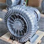 HG-5500S高压旋涡气泵