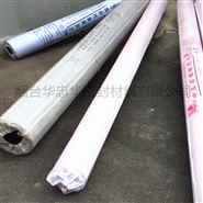 烟台2.7*3.8 宽幅2.5米无拼接石棉橡胶板