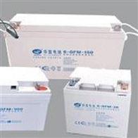 6-GFM-100华富蓄电池发电所之紧急电源系统