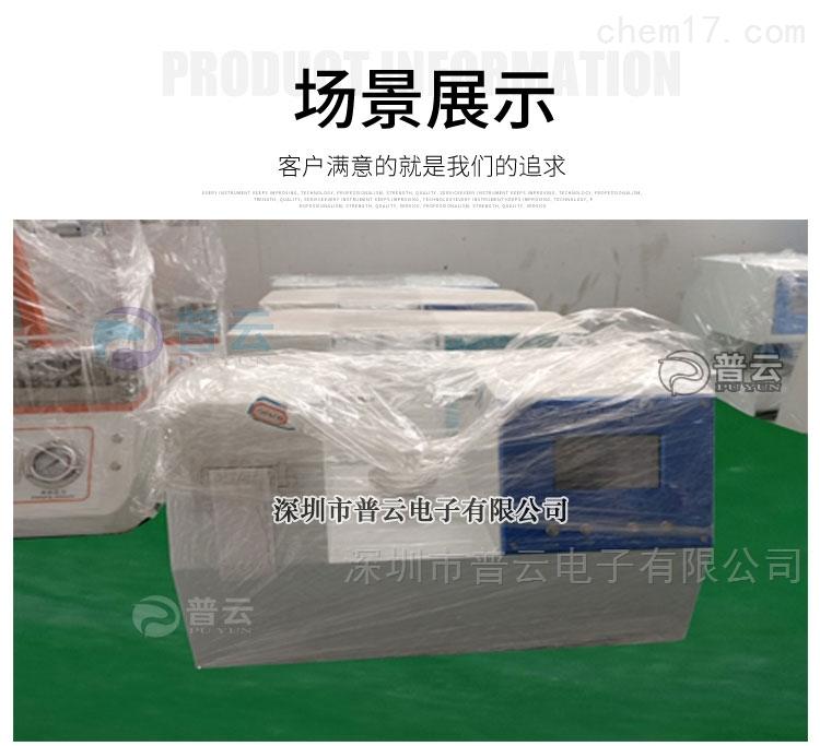 深圳普云PY-J632纸杯杯身挺度试验机