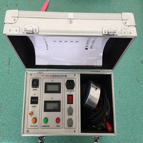 50KV直流高压发生器