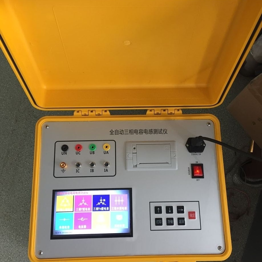 江苏电容电感测试仪技术指标